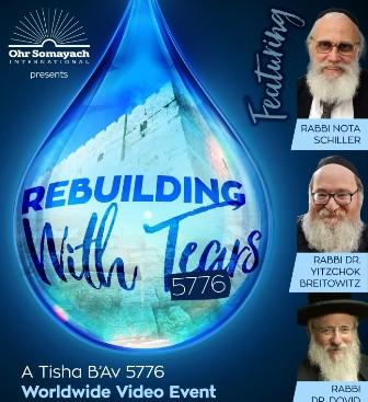 Ohr Somayach's Tish B'Av Rebuilding with Tears