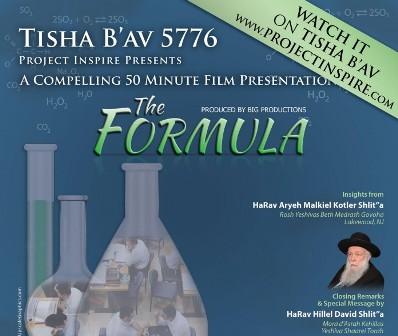 Project Inspire Presents The Formula - Tisha B'Av 5776