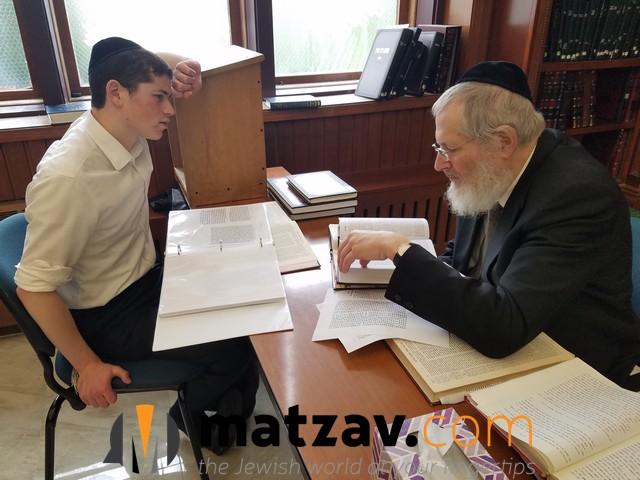 union yeshiva (6)