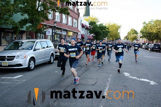 0246-jog4center-2016