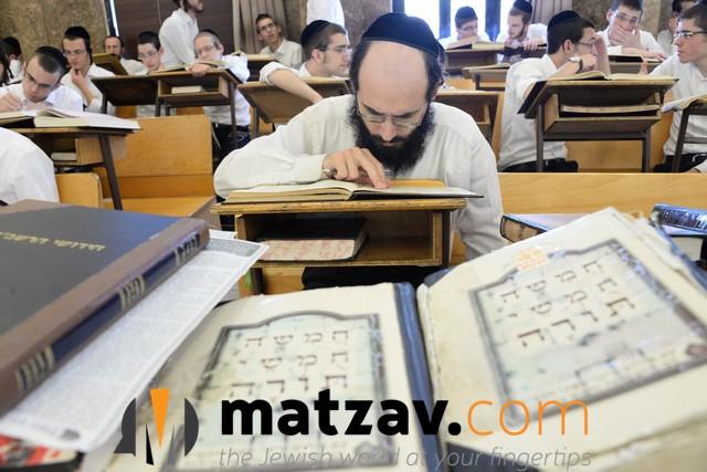 ponovezh yeshiva  (2)