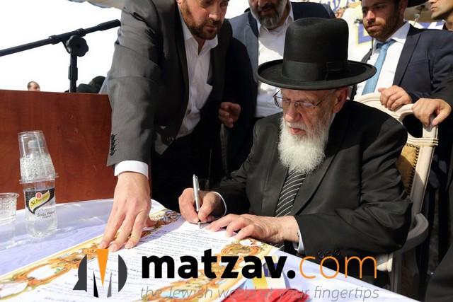 rav-shalom-cohen-2