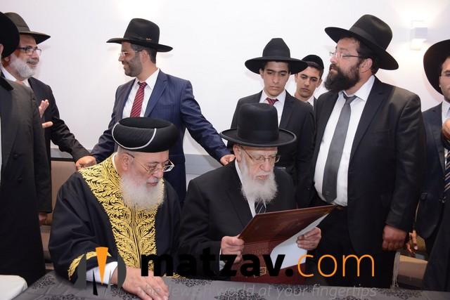rav shlomo amar (9)