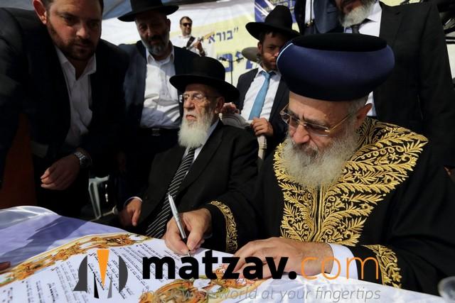 rav-yitzchok-yosef