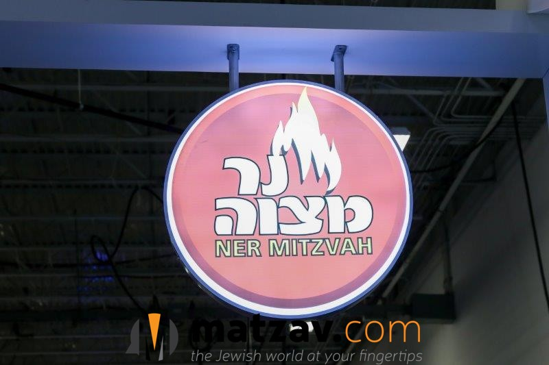 11-ner-mitzvah-1