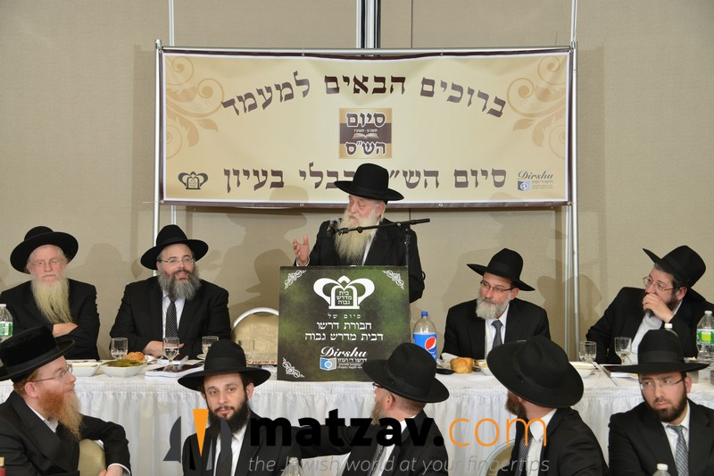 rav-elya-ber-wachtfogel-delivering-remarks-at-the-bmg-chaburas-dirshu-siyum-hashas-b