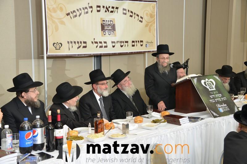 rav-shmuel-kamenetzky-addressing-the-bmg-chaburas-dirshu-siyum-hashas-b