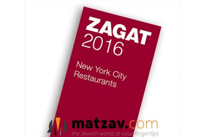 Restaurant reviews, bay area dining ratings and press   moonraker.