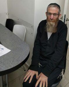 rabbi-z