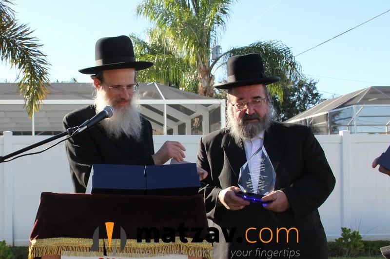 moshe-elyah-linder-plaque