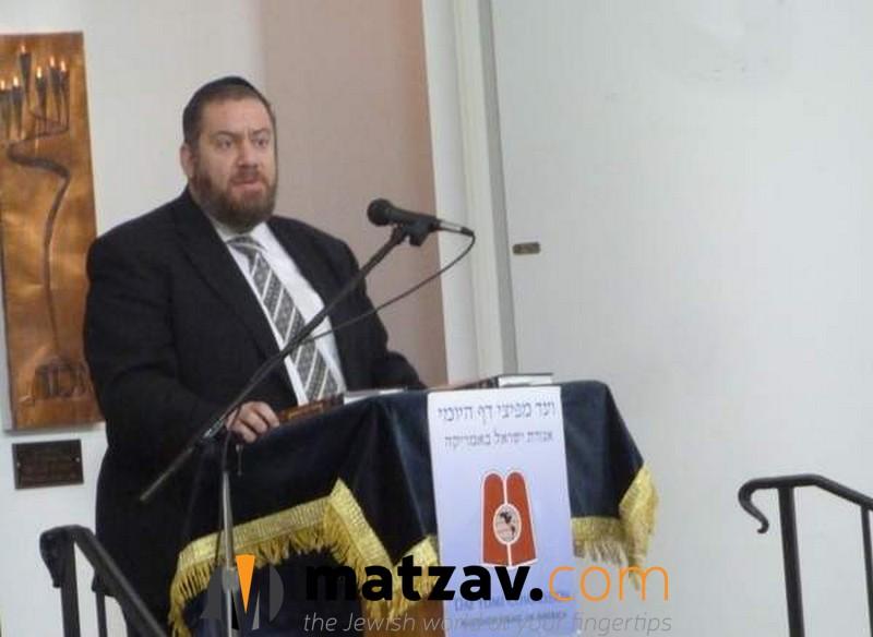 daf-yomi-siyumbavametzia-2017-jan-rabbi-ephraim-eliyahu-shapiro
