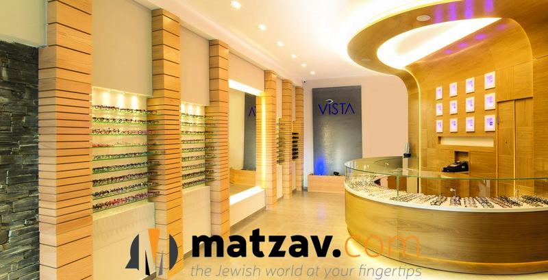 vista-store