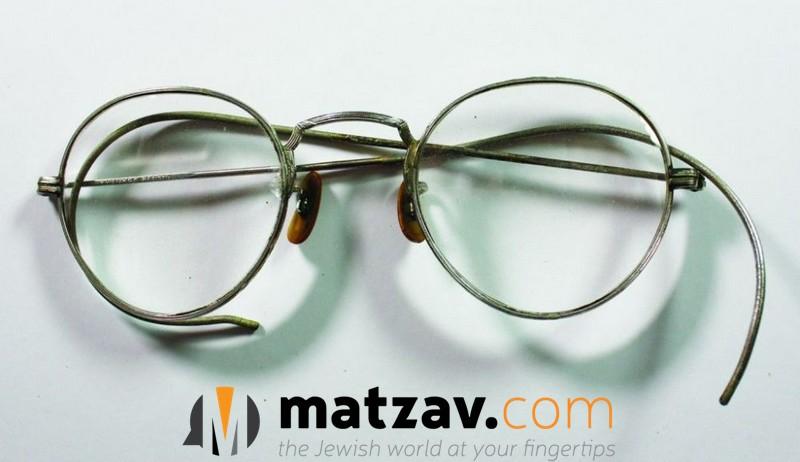 chazon-ish-glasses
