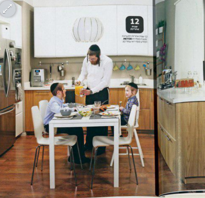 Ikea israel releases catalogue without women for chareidi community - Ikea vitrolles catalogue ...