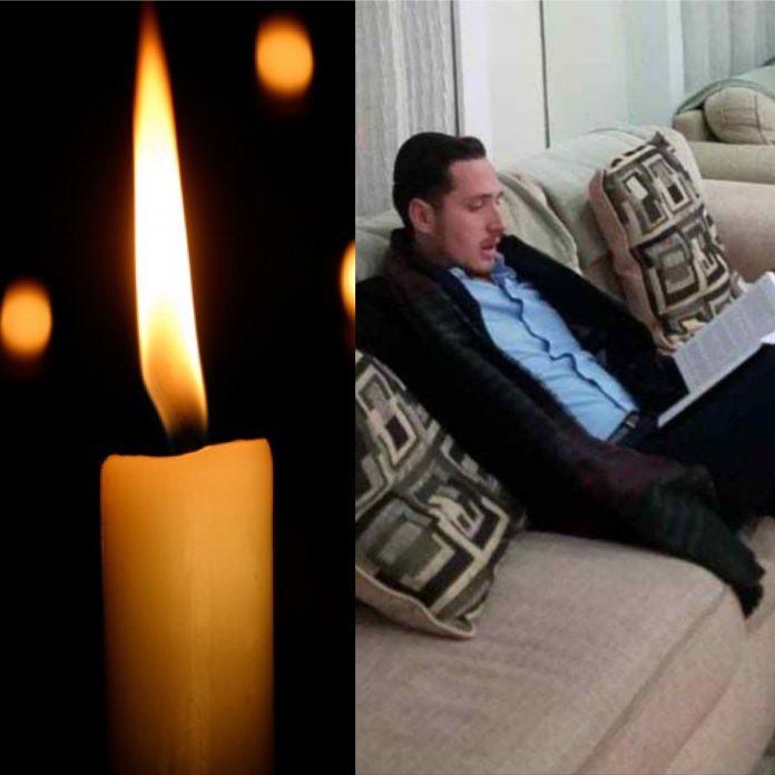 """Update With Levaya Details: Yechiel Finegold Z""""L, Victim"""