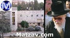 The Itri Yeshiva, at left.