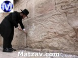 photos-kosel-undergoes-cleaning-for-pesach-6