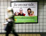 subway-israel