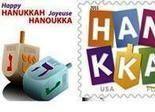 stamp-chanukah