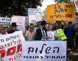 anti-chareidi-incitement