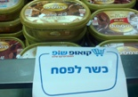 kosher-for-pesach
