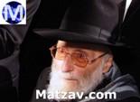 rav-shalom-ulman