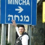 morton-friedman-mincha