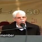 Jamal Muhaisen fatah