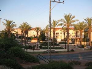 city of Ariel in Judea and Samaria