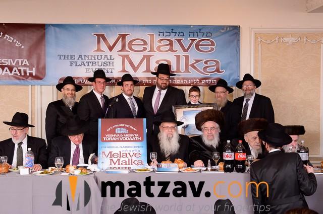 YTV Melave Malka 2016 121