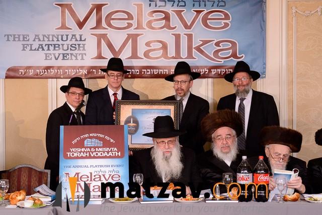 YTV Melave Malka 2016 147