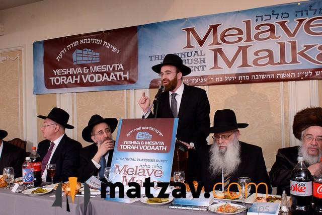 YTV Melave Malka 2016 218