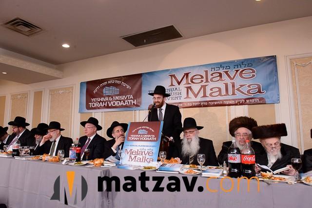 YTV Melave Malka 2016 219