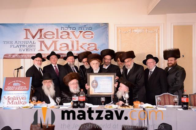 YTV Melave Malka 2016 285
