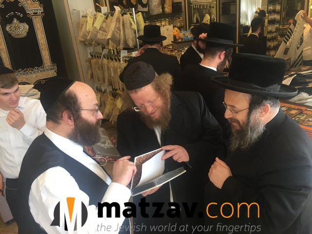 rav shalom ber sorotzkin (2)