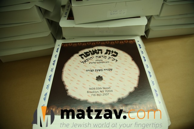 matzah (1)