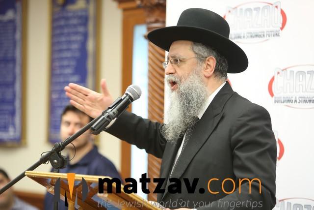rav david yosef (1)