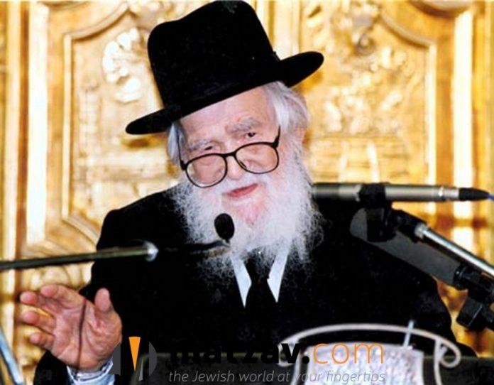 "Maran Rav Elazar Menachem Man Shach zt""l, On His Yahrtzeit, Today, 16 Cheshvan 1"