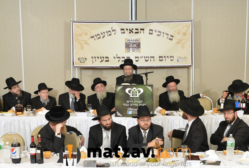 rav-shmuel-kamenetzky-addressing-the-bmg-chaburas-dirshu-siyum-hashas-c