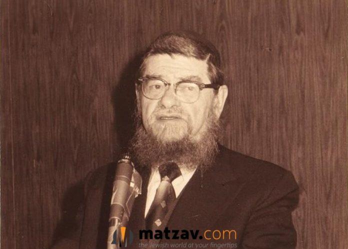 "Rav Mordechai Gifter zt""l on Shavuos: The Permanence of Ma'amad Har Sinai 1"