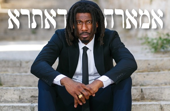 Former NBA Star Amar'e Stoudemire Completes His Geirus, is Now Yehoshafat  Stoudemire | Matzav.com