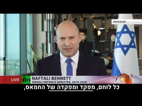 Watch Naftali Bennett Speaks About Continuing Gaza Rockets And Israel S Response Matzav Com